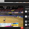 ソフトテニス日本リーグを生で見てみない?