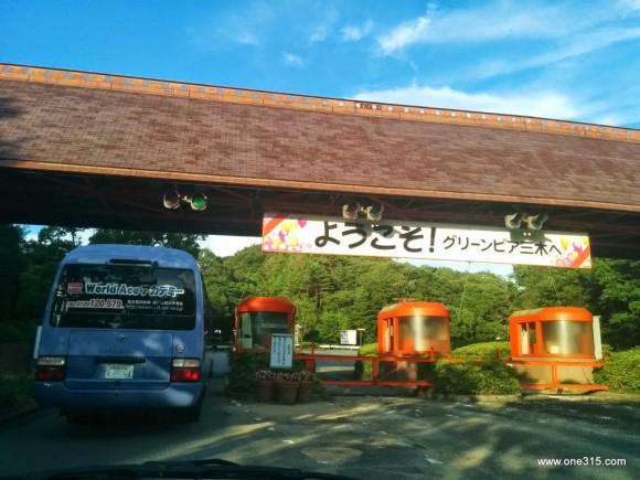 中学近畿夏季2014-07