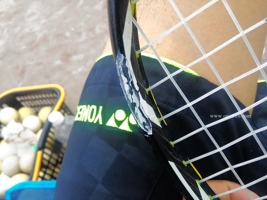 ミズノ mizuno ジスト T-ZERO ソフトテニス ラケット