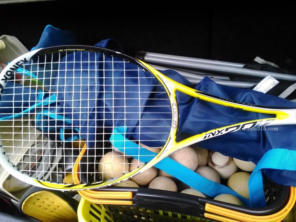 YONEX ヨネックス アイネクステージ70V ソフトテニス ラケット