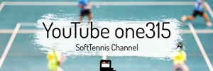 YouTube one315