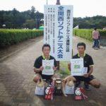 ソフトテニス 全関西大会2013