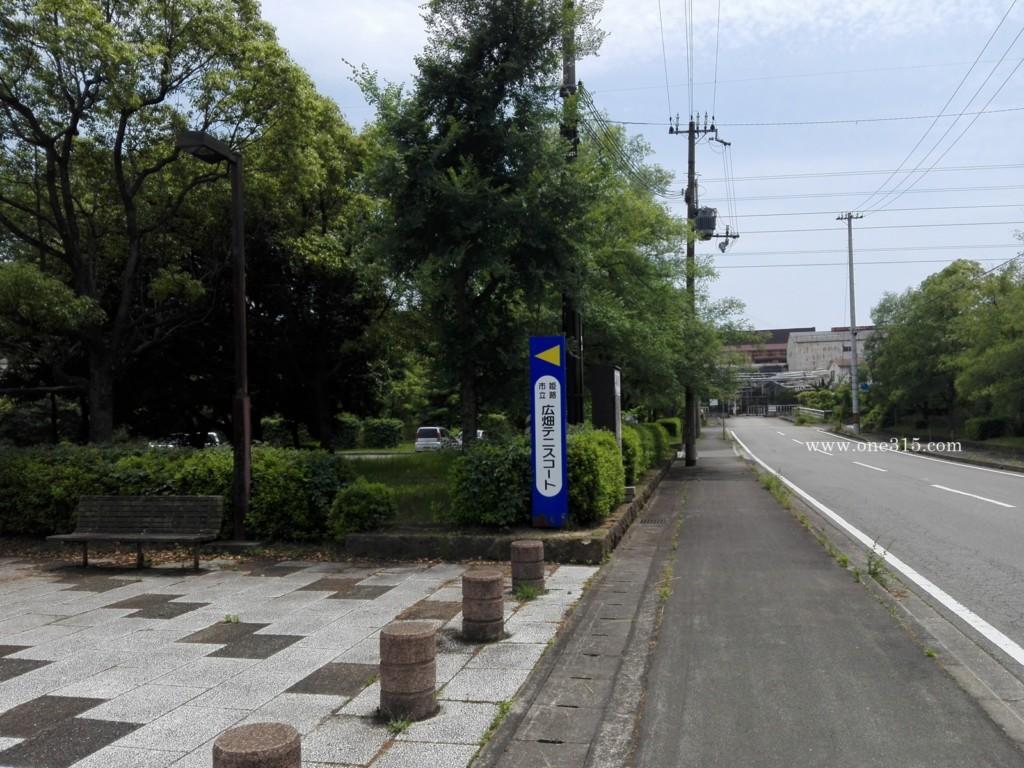 兵庫県姫路市広畑テニスコート