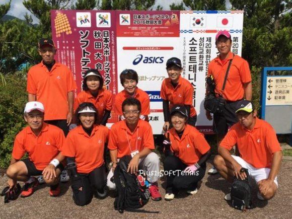 ソフトテニス 日本スポーツマスターズ2016秋田県[結果] 京都府チーム