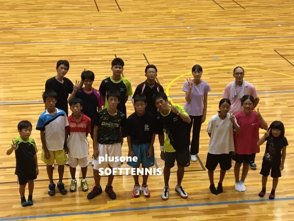 プラスワン ソフトテニス 滋賀県