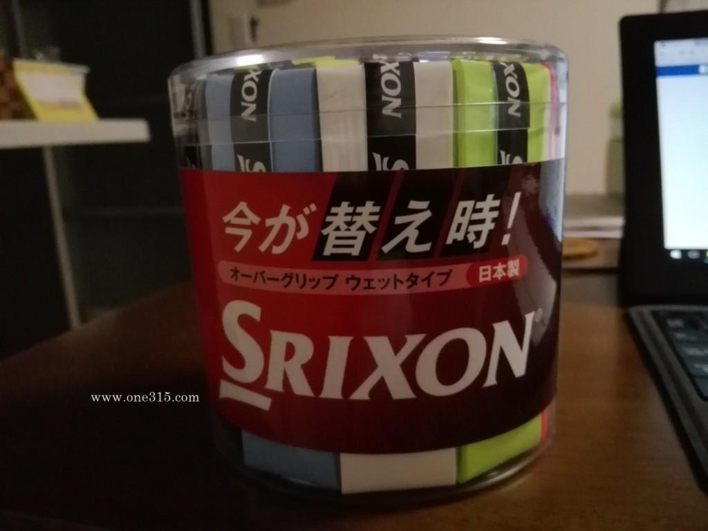 スリクソン srixon グリップテープ