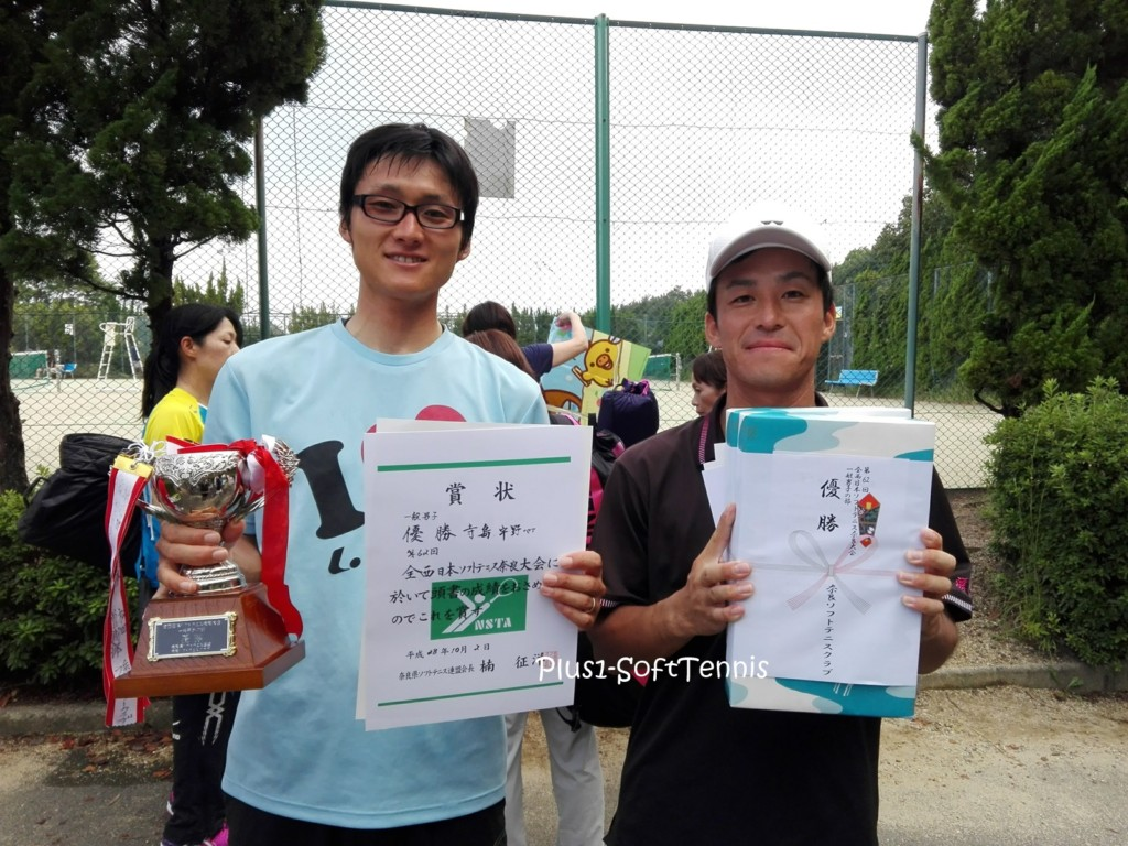 全西日本ソフトテニス選手権2016@奈良県鴻池テニスコート