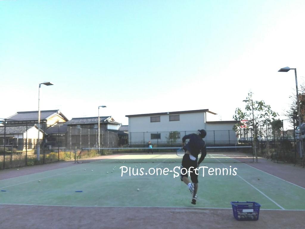 プラスワン・ソフトテニス練習会 2016/11/12(土)