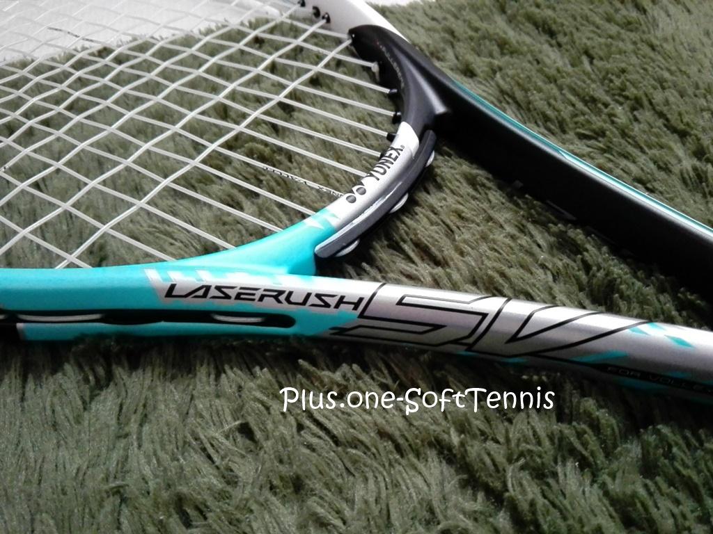 レーザーラッシュ5v ヨネックス ソフトテニスラケット