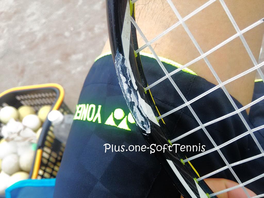 ジストT-ZERO(ミズノ)ソフトテニスラケット
