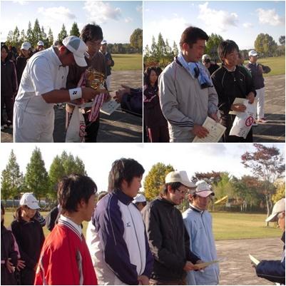 滋賀県東近江市会長杯ソフトテニス大会2009
