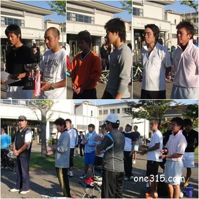 滋賀県近江八幡市ソフトテニス大会・秋季2010