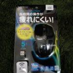 サンワサプライのワイヤレスマウス(MA-WBL35BK)を買いました。