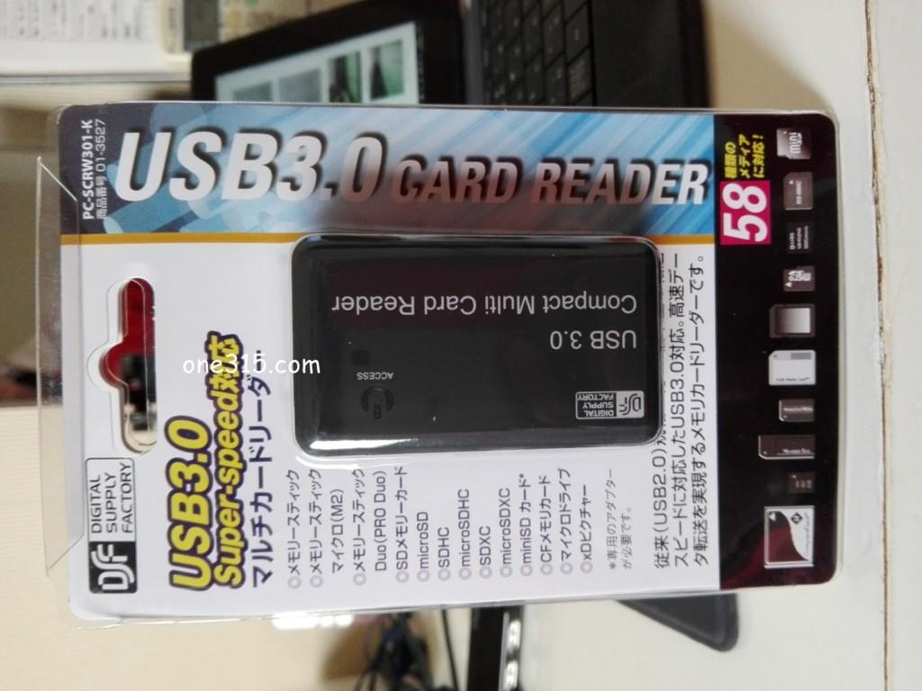 USB3.0カードリーダー(オ-ム電機 PC-SCRW301-K)を買いました。