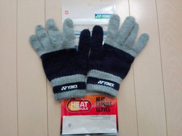 ヨネックス ヒートカプセル手袋