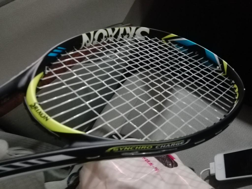 ソフトテニス ガット ヨネックス サイバーナチュラル・ブラスト(CSG650)