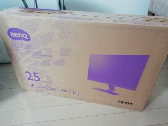 モニター ディスプレイ BenQ GL2580HM 24.5インチ