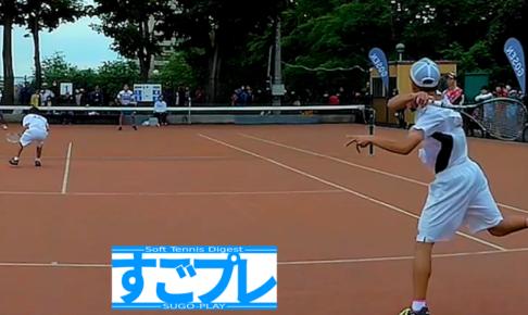 すごプレ・ソフトテニス ハイジャパ2019 ダブルス 男子 2回戦 三間・松野(神戸星城高校)ー佐藤・岩間(秋田北鷹高校)