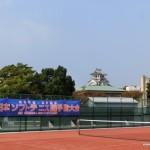 ソフトテニス 全日本選手権・天皇杯皇后杯2015