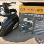 ソフトテニス用のトスマシーンを買ってみました。