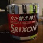 スリクソン(srixon)のグリップテープが当たりました。