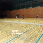 プラスワン・ソフトテニス練習会 2016/09/06(火)