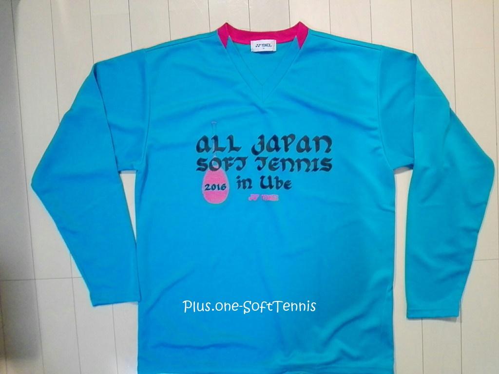 ヨネックス全日本ソフトテニス選手権2016限定長袖Tシャツ ロングスリーブTシャツ