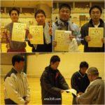 滋賀県ソフトテニス 東近江市インドア選手権2010