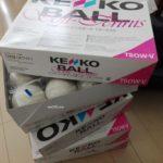 ケンコーソフトテニスボールの寄付を頂きました。
